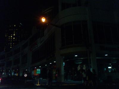 Dark Mall.