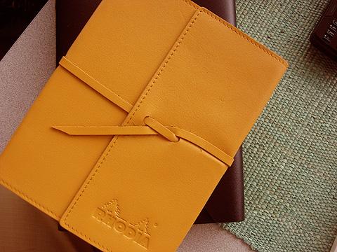 Rhodia ePure Soft Journal