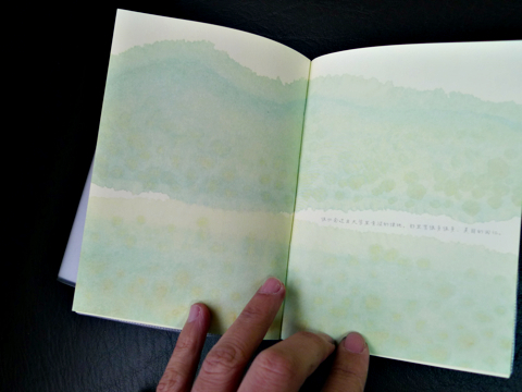 Another notebook - watercolor wash backgrounds
