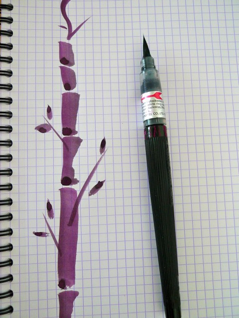 doodle sample