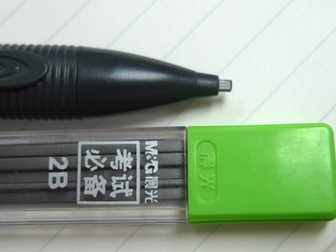 wpid-P1100373-2010-09-28-15-16.jpg