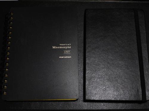 wpid-P1050133-2010-10-20-15-32.jpg