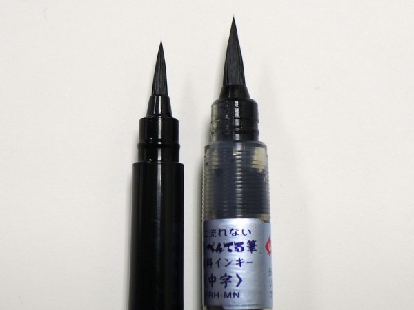 Pentel Pocket Brush pen and Aquash Watercolor brush