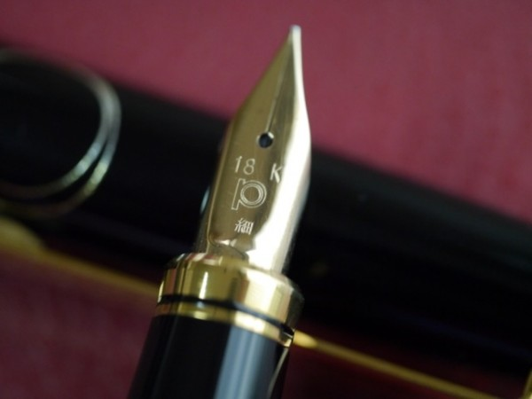 Platinum 18k nib in fine
