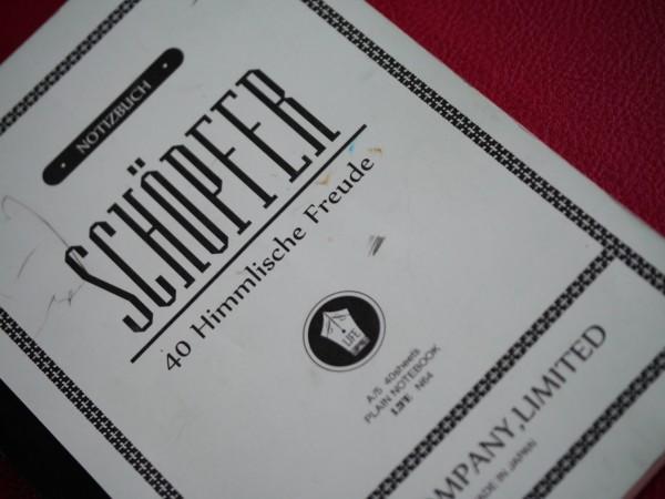 Schöpfer notebook by Life Company Limited