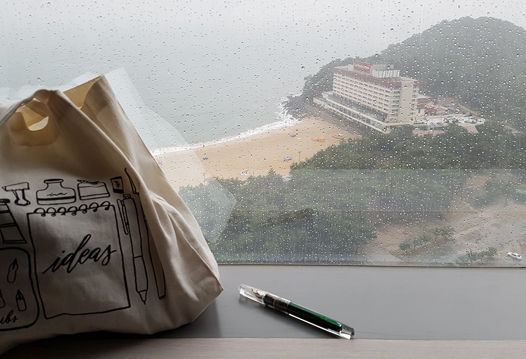 Pen with a view